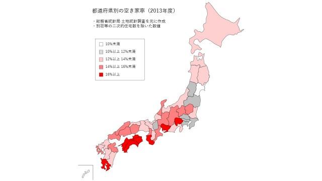 出典:総務省統計局「平成25年住宅・土地統計調査」